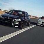 BMW M5 F10 von G-Power in den Farben Weiss und Schwarz