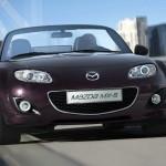 Mazda MX-5 Hamaki in der Lackfarbe Festivalschwarz Metallic - Bilder Front