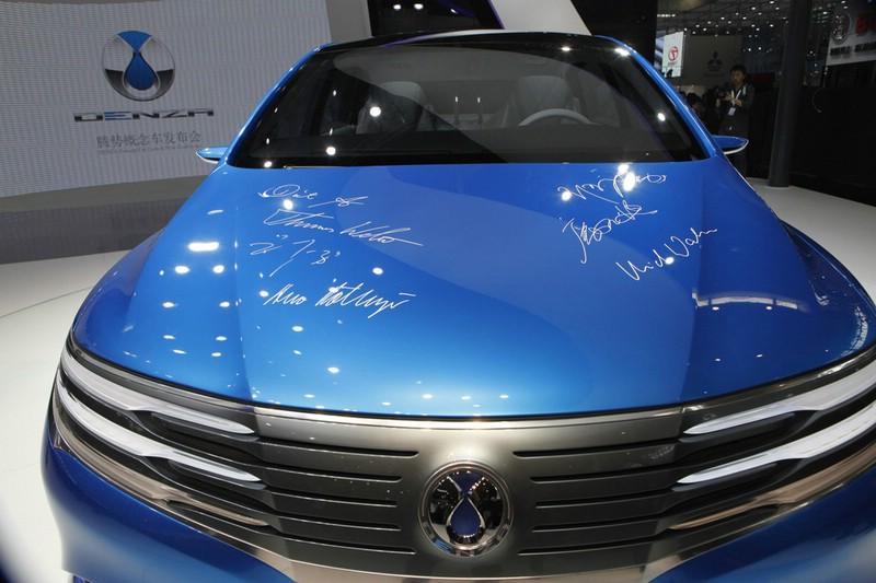 Ein Prototyp des Denza auf der Auto Shanghai 2013