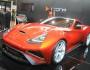 Der 900 PS starke Icona Vulcano auf der Auto Shanghai 2013