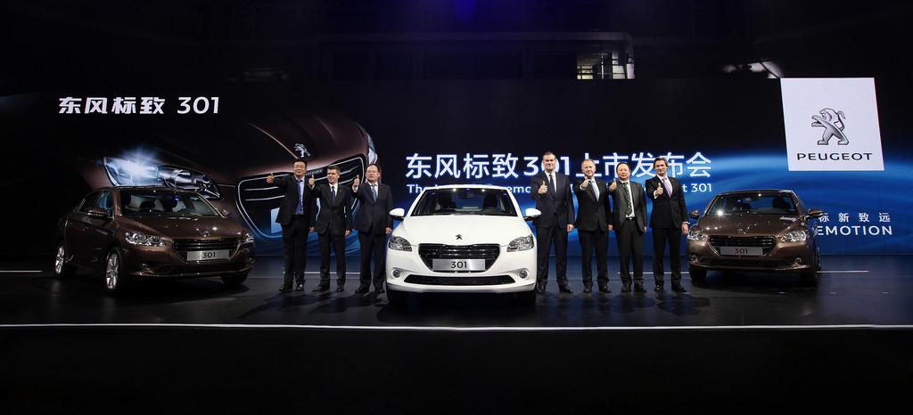 Der Peugeot 301 auf der Auto Guangzhou 2013
