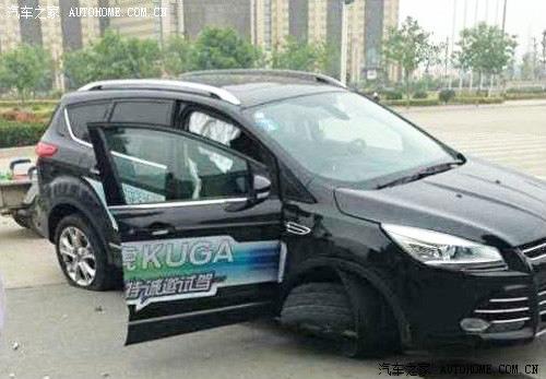 Bruch des Achsschenkel beim Ford Kuga