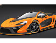 German Special Customs Tuning für den McLaren P1