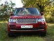 Range Rover Vogue, Frontansicht
