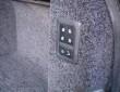 Range Rover Vogue, elektrisch Fondsitze umklappen