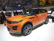 Range Rover Evoque Autobiography auf dem Genfer Automobil-Salon 2014