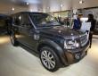 Vorstellung des Land Rover Discovery XXV auf dem Genfer Automobilsalon 2014
