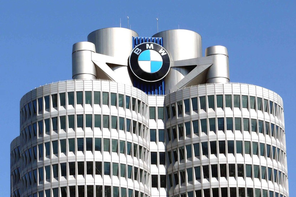 Das Dach der BMW Zentrale in München