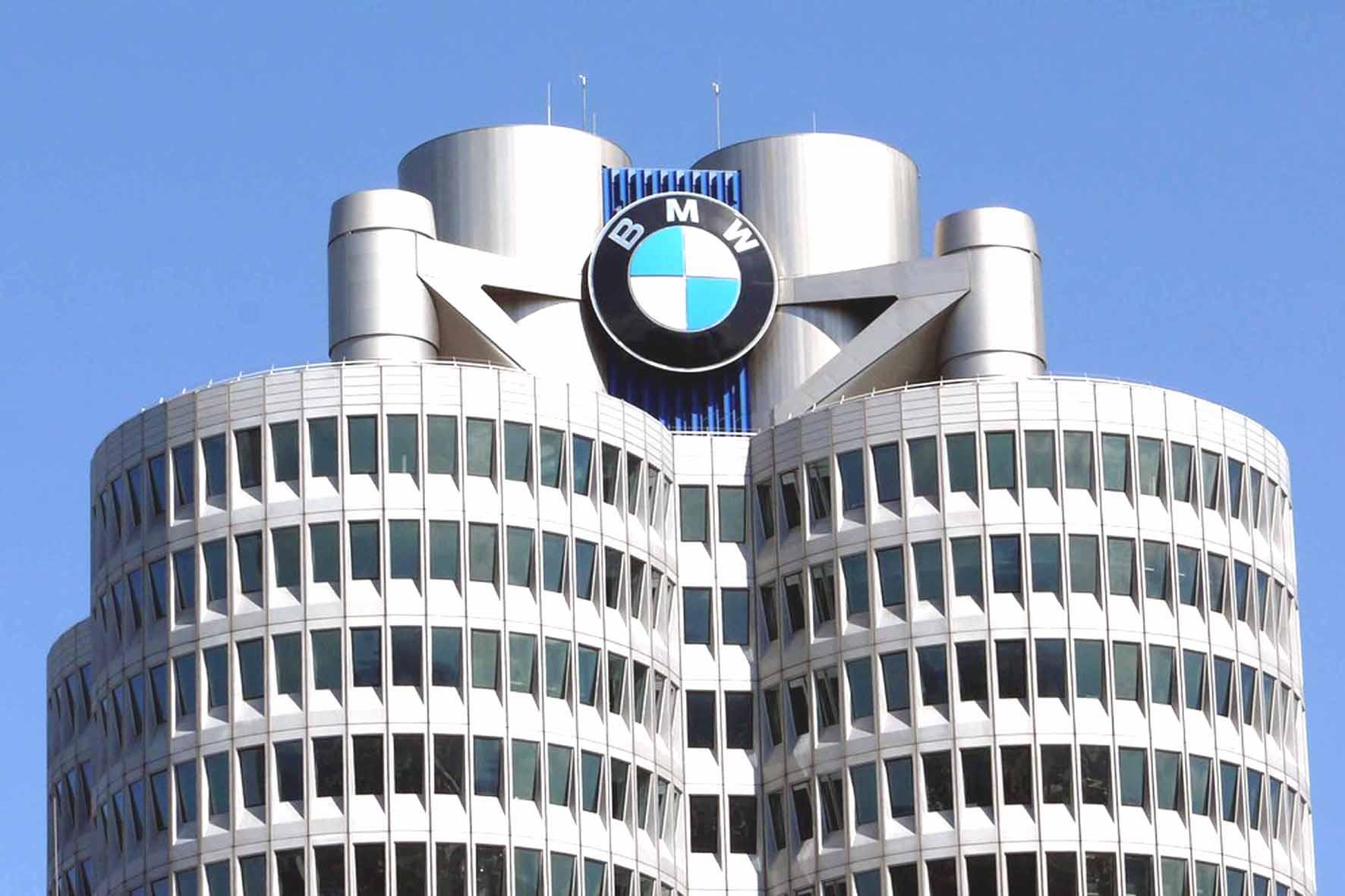 Die BMW Zentrale in München (Bayern)