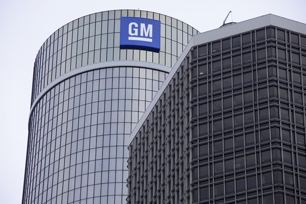 Das General Motors Headquarter in Detroit