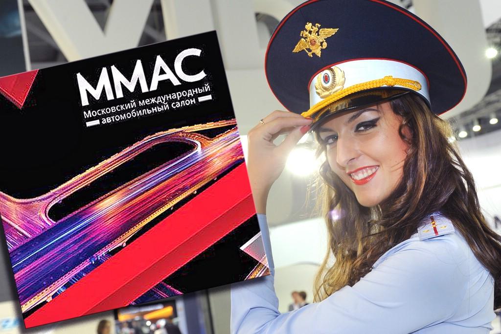 MMAC Hostess mit dem Logo der Moskauer Motor Show
