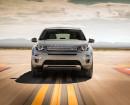 Der Kühlergrill des Land Rover Discovery Sport