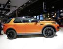 Land Rover Discovery Sport auf der Pariser Motorshow 2014