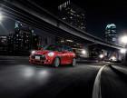 "Mini Cooper S mit ""John Cooper Works Pro""-Carbon-Lufteinlassblende."