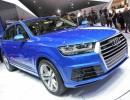 Audi Q7 2015, Front