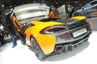 Heckansicht McLaren-Coupé 570 S