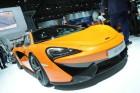 McLaren-Coupé 570 S